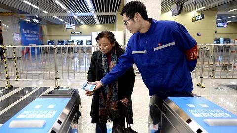 Alipay targets China's public transportation networks