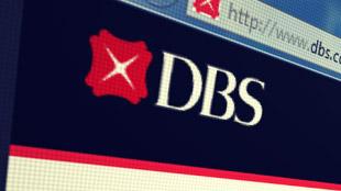 DBS web logo
