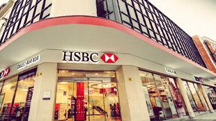 HSBC Branch 4