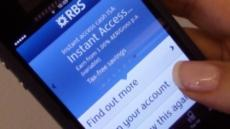 NatWest/RBS mobile savings