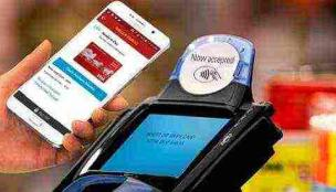 Wells Fargo unveils Android wallet for NFC payments and ATM transactions