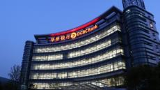 OCBC Bank's Open Vault paves the way for startup pilots