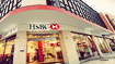 HSBC to close more branches as mobile migration continues