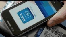 BBVA begins global roll-out of unified mobile app