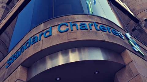 Standard Chartered commits to a biometric future; Qatari bank reads finger veins at ATMs