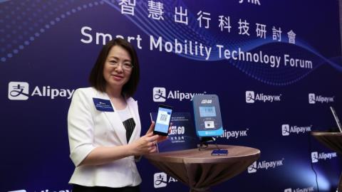 Alipay wins scan-to-ride QR code payment deal for Hong Kong subway