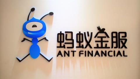 Ant Financial opens blockchain platform to developer and SME community