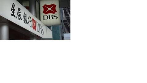 DBS launches mobile-only bank in India