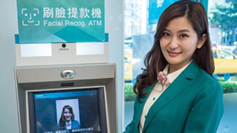 Taiwan's E SUN Bank deploys facial recognition ATMs