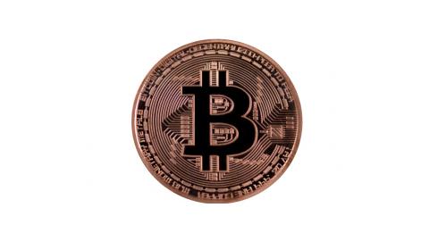 invertir en bitcoin kereskedő