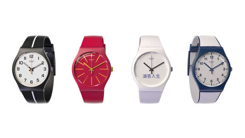 Swatch launches pay-by-wrist watch in China