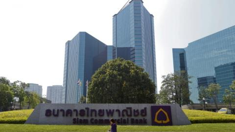 Siam Commercial Bank to spin off tech ops in bid to create fintech unicorn