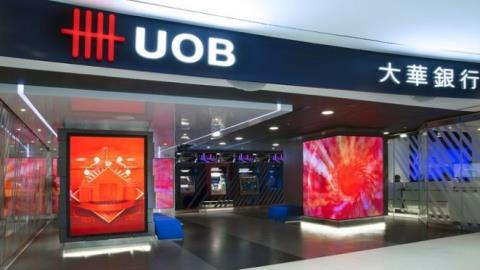 UOB to launch digital-only bank