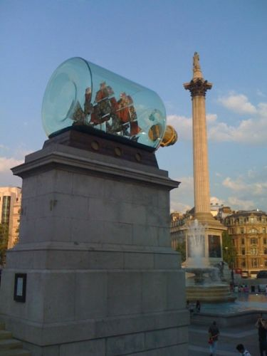 The fourth plinth - site of proposed organ and ATM