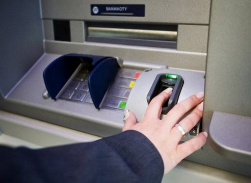 ATM Finger Vein Authentication Technology
