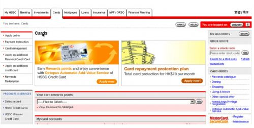 HSBC Integrates cross-sell messages into Internet Banking