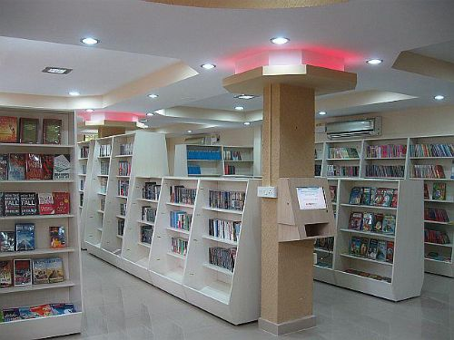 RFID in Library