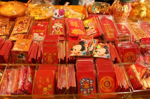 Red Envelopes in China
